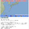 トカラ列島近海で18回の群発地震が発生!『トカラの法則』によれば、数日後に震度6以上の巨大地震が日本のどこかで発生する!?