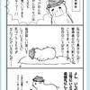 刀剣乱舞/ごきげん審神者デイズ④