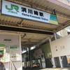 南武線支線に乗るよ。 新駅・小田栄