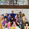 11月12日  横浜市泉区 松風学園の松風まつりで演奏しました