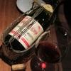 広島ミシュラン二つ星【Hiroto(ヒロト)】廣戸シェフのそぎ落としたフランス料理と秘蔵ブルゴーニュワイン