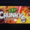 クランキー 鬼滅の刃デザイン!通販やコンビニで買える全12種類のチョコ菓子