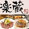 【オススメ5店】穂積・北方・大垣(岐阜)にあるそばが人気のお店