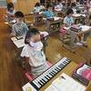 2年生:音楽 新登場 キーボード!