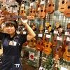 【イベント】楽器WEEK「世界に1つだけのウクレレを作ろう!」