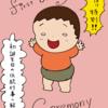 【イラストで一発でわかる】1歳の誕生日は何をすればいいの?〜伝統行事編〜