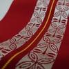 【半幅帯/半巾帯】井筒工芸さんの渋い赤のトンボ柄の半幅帯