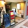 横浜駅【夜ご飯・イタリアン】ゆであげパスタ&焼き上げピザ ラパウザ 横浜三栄ビル店でパスタ・ピザを食べました!