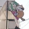 原宿・竹下通りの「サーティワン」が「ラスカル」デザインに!コラボクレープなど盛りだくさん!