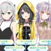 バーチャル蠱毒後日談Vol.01、新たなる戦いへ