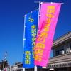 金沢中央市場通り商店街