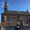 デンマーク婚への道③:とうとうコペンハーゲンで婚姻手続き&結婚式。結婚式と一連のフロー、結婚式前後にやるべき事柄。