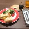 居心地良く本が読めるカフェ探し(9)oeuf de wa TAMACO