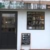 下町カフェ巡り☕️