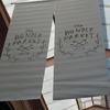 福知山ワンダーマーケット  京都福知山市  手作りマルシェ  こだわりマルシェ  チャレンジマルシェ