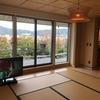 2019年マリオットプラチナ修行 24泊目 ~ 憧れの京都リッツカールトンに宿泊してきました♪ お部屋のアップグレードとお部屋内部を紹介します。 〜