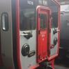 「九州の電車」色々見てみた!