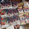 チェンソーマン10巻と呪術廻戦14巻発売!ポストカードは絵柄ランダム!?