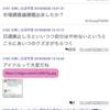 俺は辞めさせられるんだろうよ。報告チクりによって❗️..でもこれで朝倉さんのコンサートも行けなくなってしまったねぇ..