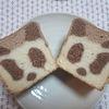 【アンデルセン(上野店)パンダ食パン】上野駅限定!金太郎飴風パンダ食パンは手土産・プレゼントにおすすめ