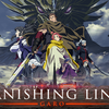 「牙狼-GARO- -VANISHING LINE-」を見ました