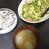 回鍋肉、味噌汁、白和え