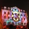 リヨン光の祭典2016~ La fête des Lumières