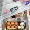 自作孵卵器でヒヨコを孵化させる【その2・試運転と修正および入卵】