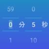 NumberPickerの5つ刻みなどに変更する