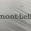 登山用テント モンベル ストラリッジテント2(新型)