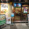 東京じゃんがら秋葉原店の 追撃!黒い三連星のドムつけ麺