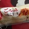 山崎製パン ごろっとりんごケーキだよ
