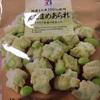 セブン:岩塚製菓:えだまめあられ