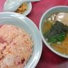 下北沢【珉亭】ラーチャン ¥850+普通盛(炒飯かラーメンどちらか) ¥100