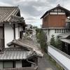 【大分】臼杵の城下町を散策