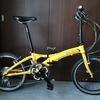 俺氏、折りたたみ自転車を衝動買する。
