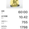 仙台国際ハーフマラソンに向けて