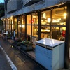 下北沢で懐かしのおじやカフェ!4年間模索したことの道筋が見えた良き日。