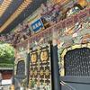 夏の青春18きっぷで行く・仙台旅(3) 瑞鳳殿へ行ってみた