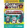 5月5日のこどもの日 おすすめイベント ボードゲームで遊ぼう! ゲームマーケット2018春