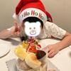 おうちで過ごすクリスマスイブ2020