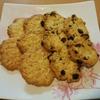 『ギレ・オートクリスプ』が美味し過ぎて…自分でオーツ麦フレーク(オートミール)入りクッキーを2種類つくって食べ比べてみました!
