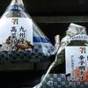 セブンイレブン(おにぎり)「九州産高菜炒め」「辛子明太子」