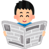 木部暢子(2006.5)九州方言の可能形式「キル」について:外的条件可能を表す「キル」