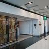 【旅行記】[アジア・欧州周遊⑯]香港国際空港 シルバークリスランジ