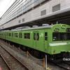 鉄道/103系国電    〜古豪、踏ん張る〜