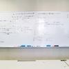 ダウトの数理(4年ゼミ)