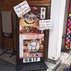 蝦夷蔵 札幌店 / 札幌市中央区北3条西2丁目 さっけんビル B1F-A