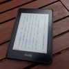 Kindle Paperwhiteを買って人生が変わった!マコなり社長も推奨