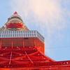 12月のチャペックさんと東京タワー